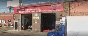 DJ's Auto & Truck Repair Center