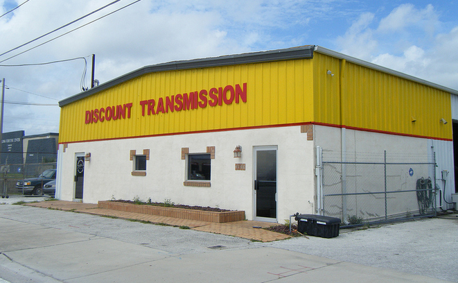 Transmission Shop View From the Street
